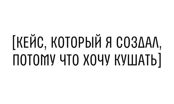 КЕЙС БОЛЬШОЙ ТЕННИС